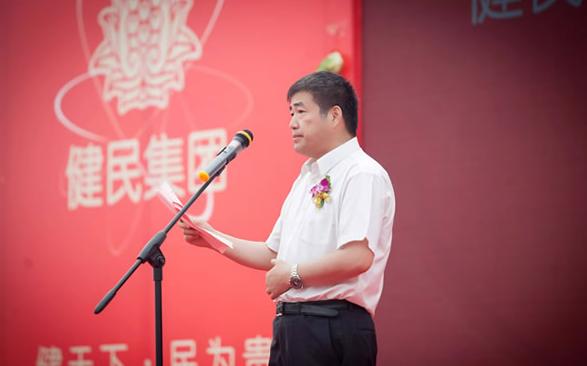 健民药业董事长刘勤强
